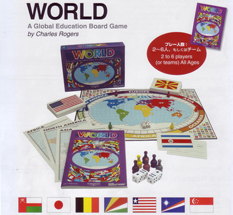 WORLD-GAME