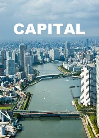 英単語増殖法capital