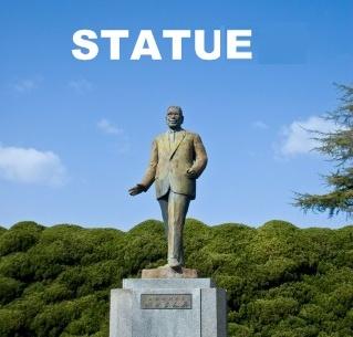 英単語増殖法statue